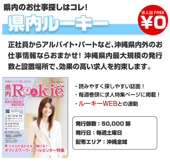 rookie_01