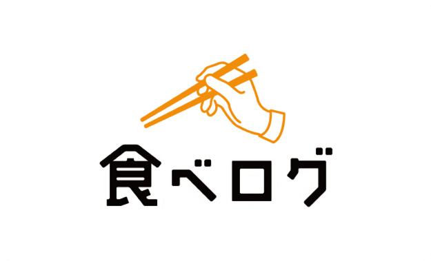 tabelog_logo1