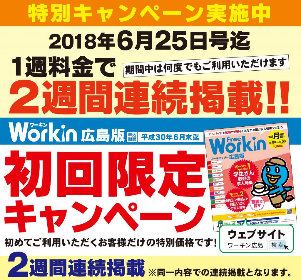 workin_ph_A