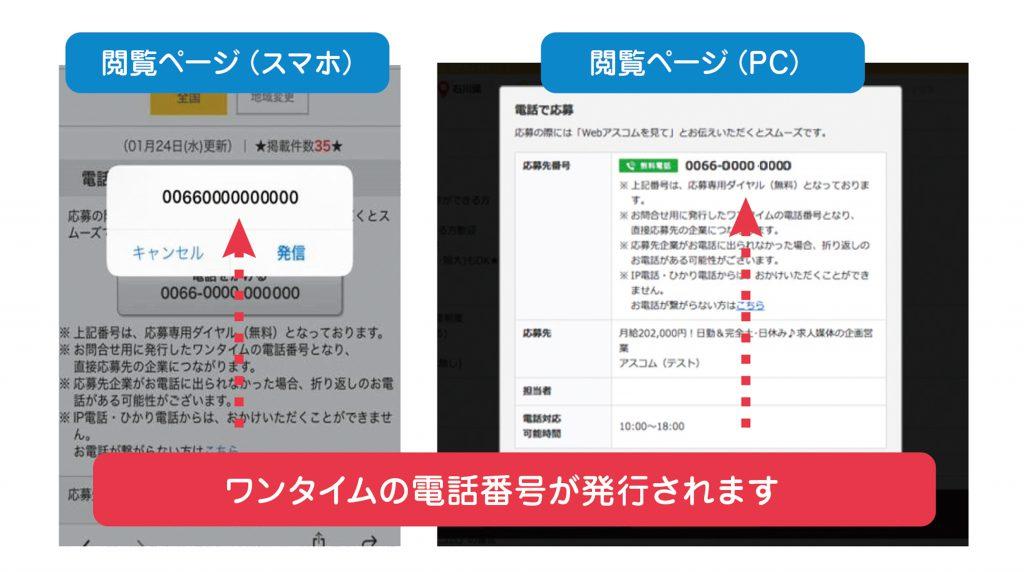 ascom_Image1