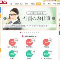 ascom_blogtop