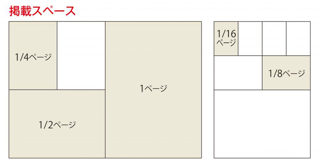 J0bkita_size-1024x522