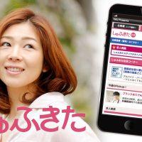 shufukita_blogtop