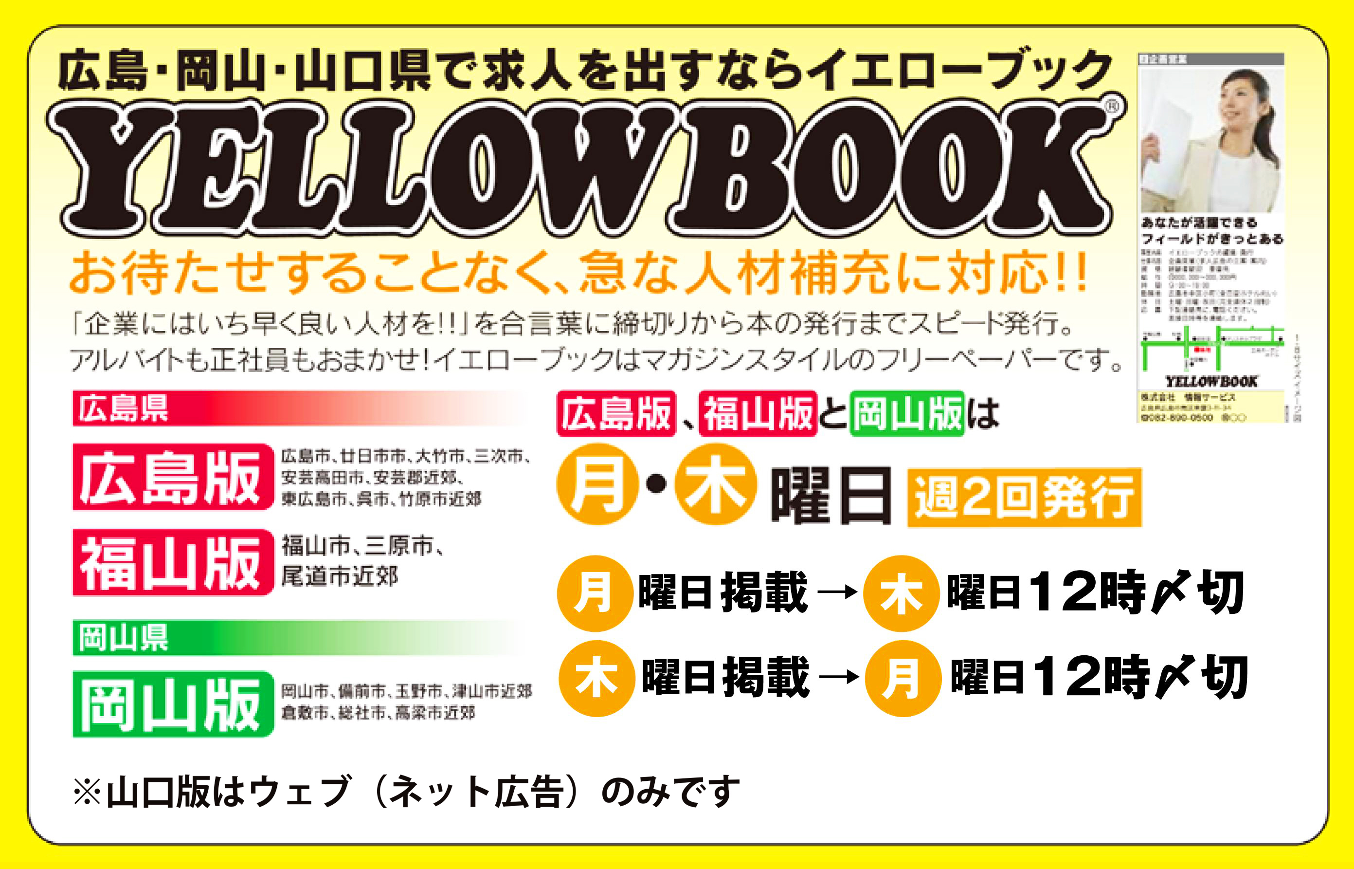 Yellow Book_ph2