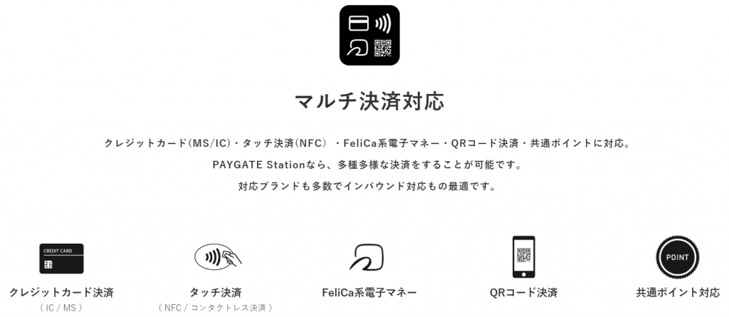 paygate_3