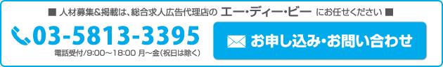 info_icon_N