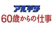 60_logo