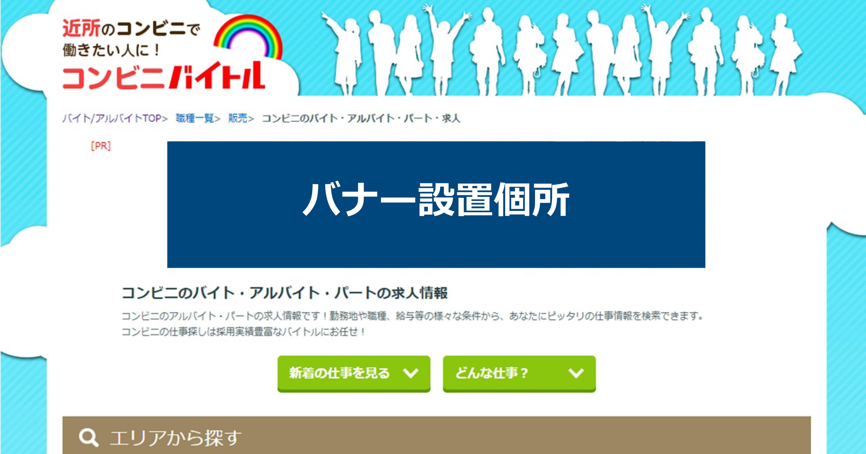 conveni_top
