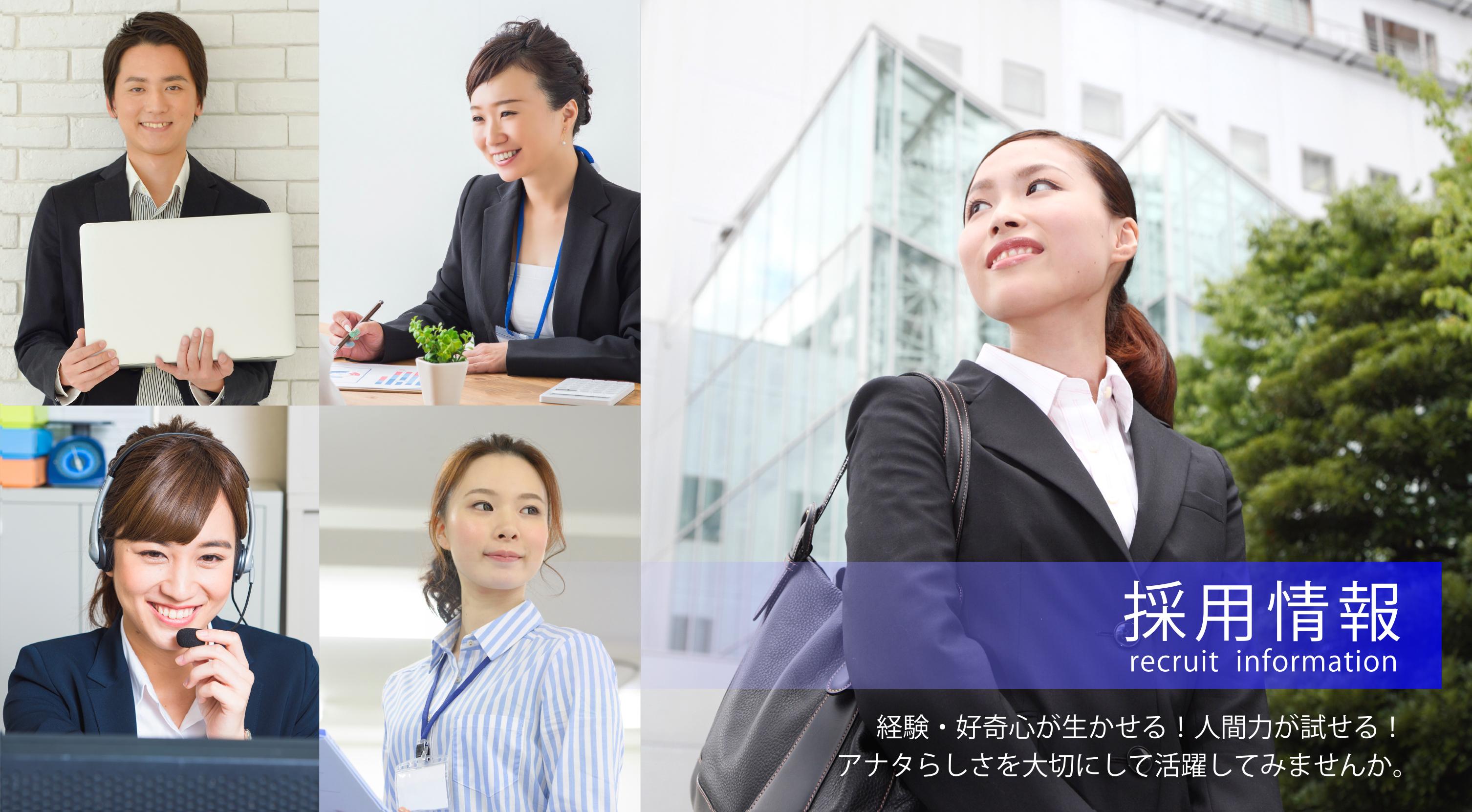 job_ph1