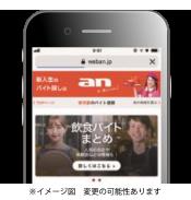 an_image_02
