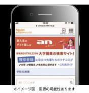 an_image_03