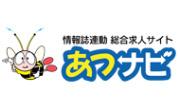 atsunabi_logo