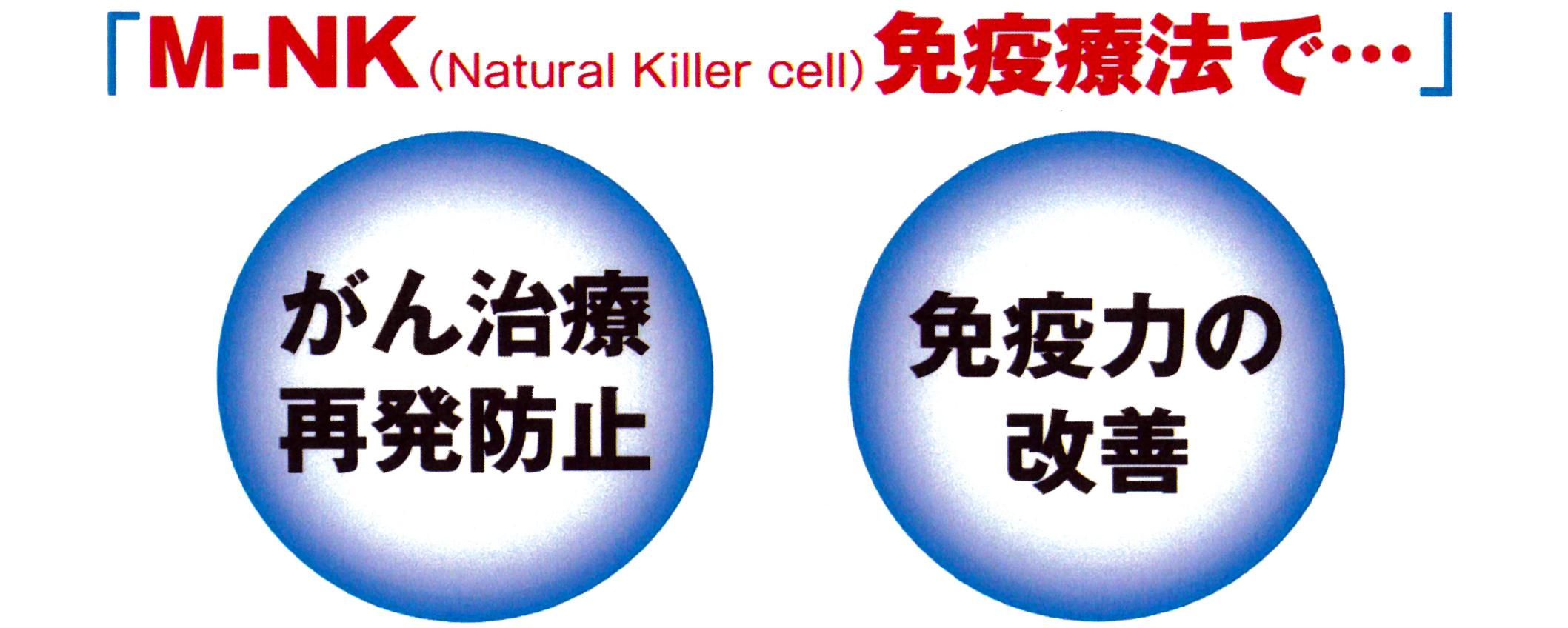 cells_specialty