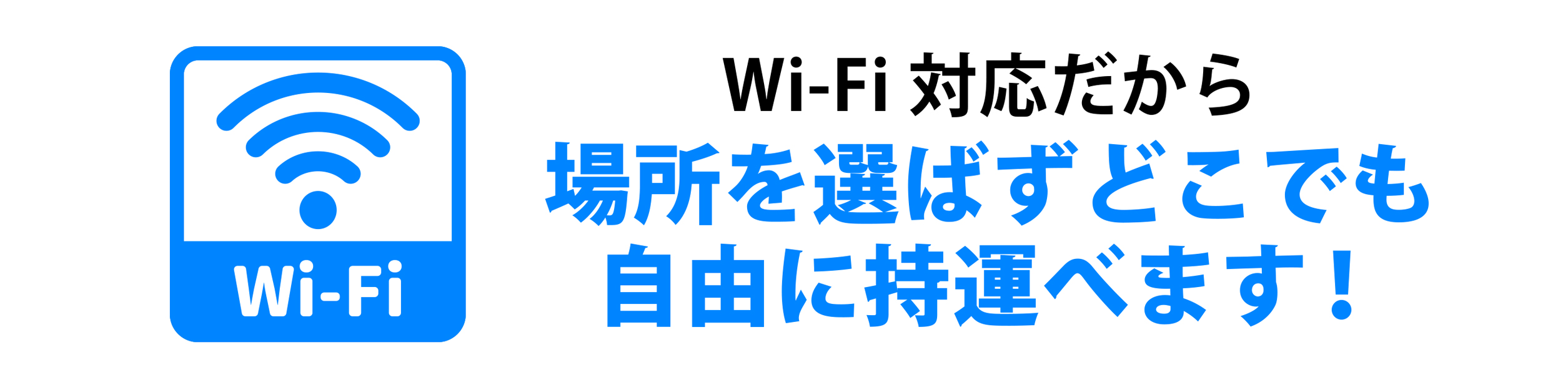 wifi_ok
