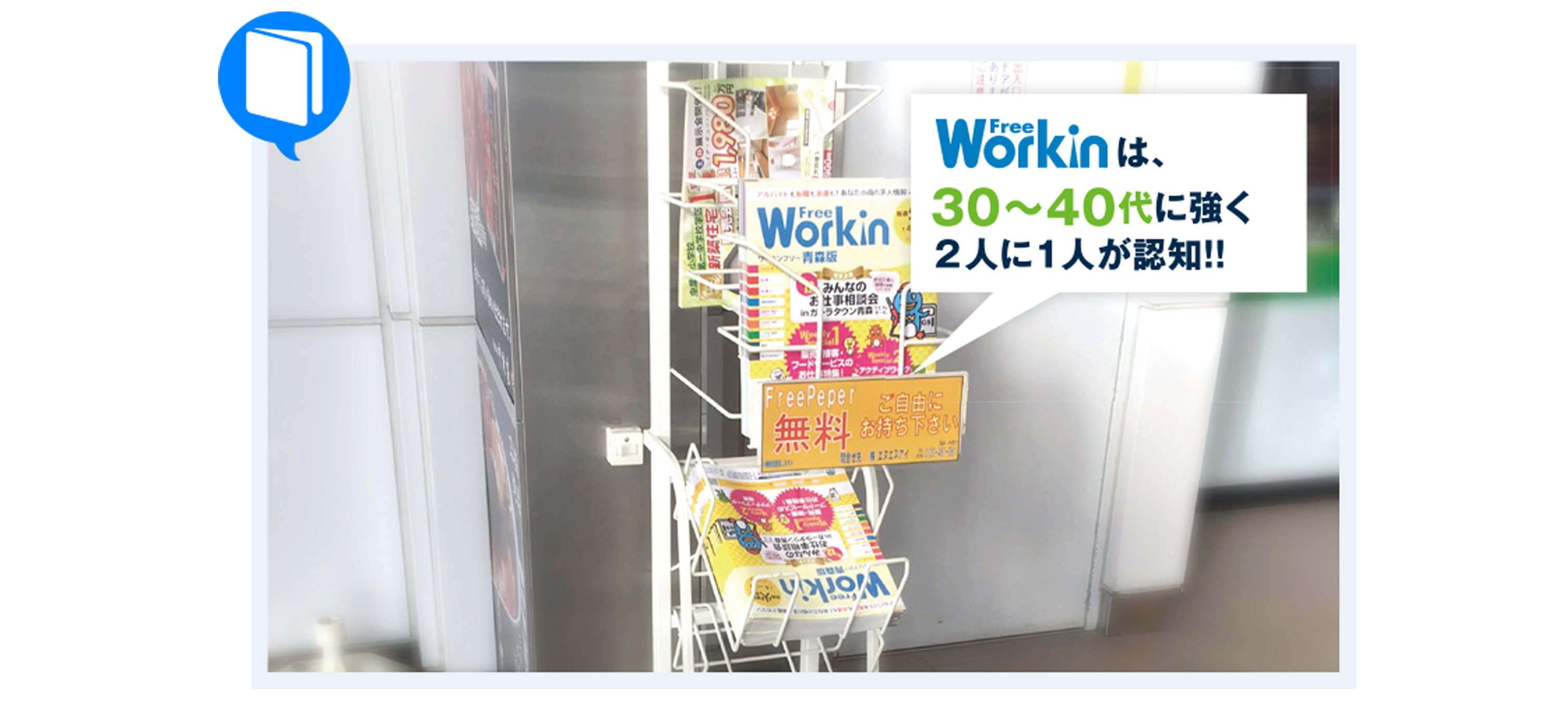 workinjp_b1