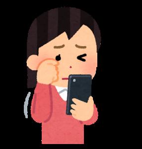 eye_ganseihirou_smartphone_woman