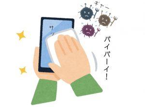 ウイルス撃退酵素シート コロナ マスクシート すこやか本舗 東京新電力株式会社 株式会社エー・ディー・ビー