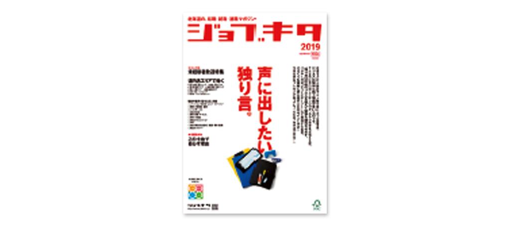 arukita_2021_shimen
