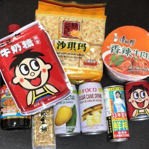 中国 お菓子 飲み物 東方新報 株式会社エー・ディー・ビー.jpg