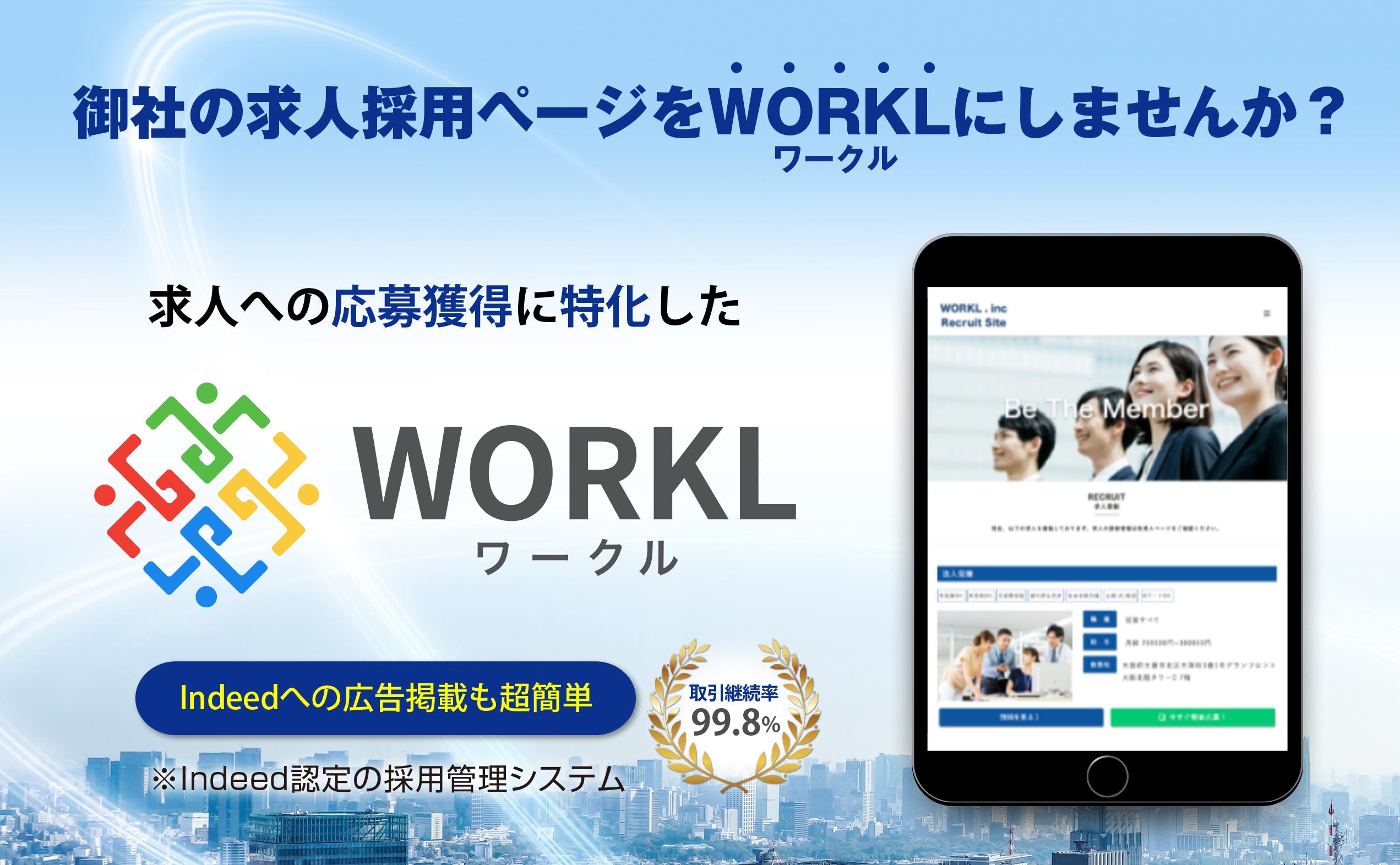 Workl_top1