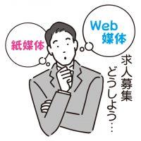 blog0901